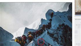 聖母峰 https://www.dailymail.co.uk/news/article-7075541/American-climber-dies-descent-summit-Mount-Everest.html
