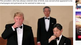 川普,日本,令和,德仁天皇,喝酒,香檳