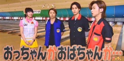 日本職業保齡球選手名和秋(圖/翻攝自《KinKi Kidsのブンブブーン》)