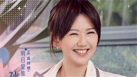 孫燕姿(圖片提供:WeTV)