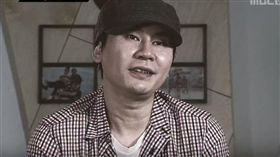 梁鉉錫,楊賢碩 MBC