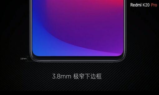 紅米K20,K20 Pro,855 圖/翻攝自快科技