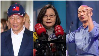 支持度超越韓、柯、郭 蔡英文回應了