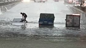 淹水因午休1800 07