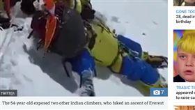 世界之巔,聖母峰,屍體,登山客,爬山 https://www.thesun.co.uk/news/9172480/mount-everest-death-sherpa-woman-climber/