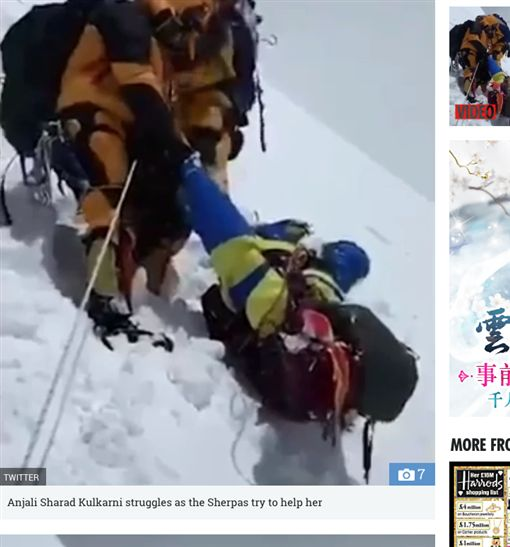 世界之巔,聖母峰,屍體,登山客,爬山https://www.thesun.co.uk/news/9172480/mount-everest-death-sherpa-woman-climber/