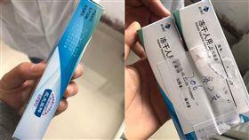 中國男子注射「狂犬病疫苗」3日後死亡。(圖/翻攝自澎湃新聞)