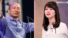 高嘉瑜,韓國瑜,2020總統大選,高雄(合成圖/臉書;記者林士傑攝)