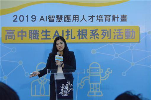 AI人才向下扎根 經濟部推動高中生職AI扎根系列活動