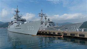 海軍,鳳陽,艦長,性侵(圖/翻攝自維基百科)