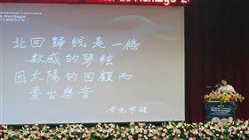 水文化國際研討會 黃敏惠以余光中詩句開場2019年水文化國際研討會27日起在嘉義市登場,市長黃敏惠(右)以已故詩人余光中的詩句作為開場。中央社記者江俊亮攝 108年5月27日