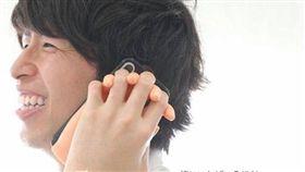 圖/翻攝自日本樂天,牽手手機殼