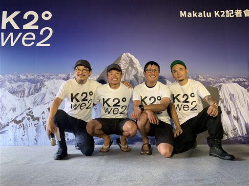 台灣,登山家,呂忠翰,張元植,K2,殺人峰,馬卡魯,楊大正,滅火器,吳思瑤。呂品逸攝