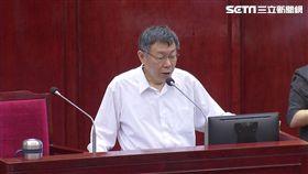 台北市長柯文哲,0527議會