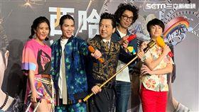 蕭敬騰與庾澄慶共同演出音樂劇《西哈遊記-魔二代再起》。(圖/記者林芷卉攝影)