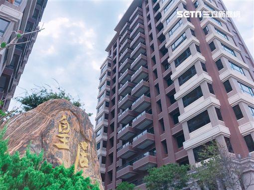 皇居禾昇,房產