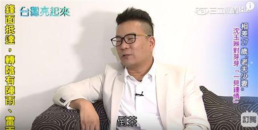 沈玉琳 影片截圖