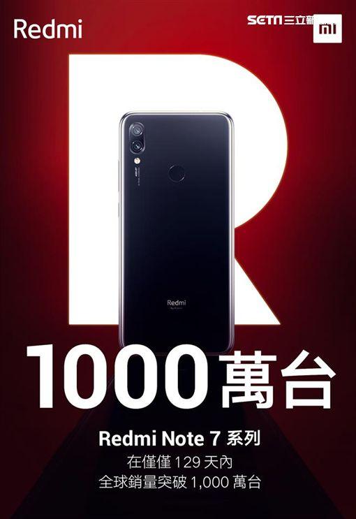紅米,Redmi Note 7,X戰警:黑鳳凰,X戰警,Note 7,小米