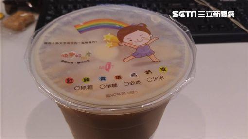 大冰奶(可用)