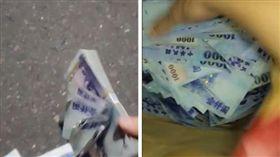 高雄滿地都是錢!深夜外送 22歲男驚獲「157萬現金」(圖/翻攝自邱比特臉書)