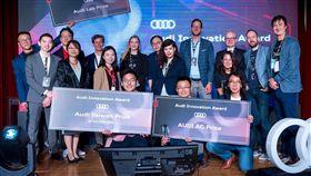 ▲Audi Innovation Award大賽5強出爐。(圖/Audi提供)