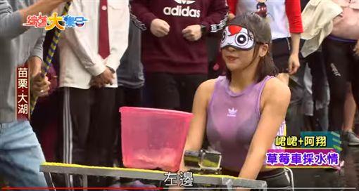 啦啦隊女神,峮峮,胸罩/翻攝自《綜藝大集合》YouTube