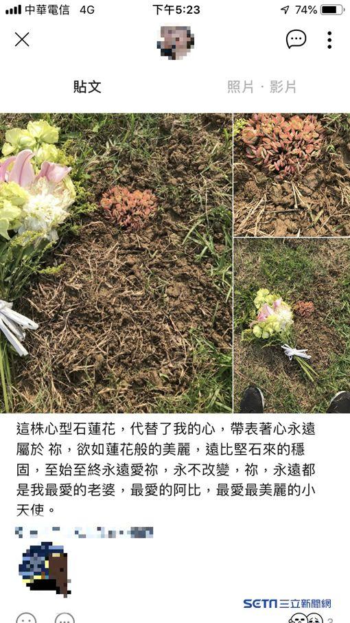 台中/準新娘遭酒駕撞死、(陳瑞盈案)/未婚夫李先生提供