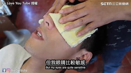網紅洗眼睛體驗。(圖/FU LOVE YouTube授權)