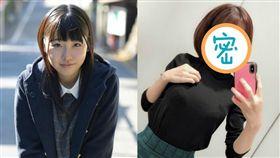 AV女優深田詠美整型後外貌與胸圍都大升級。(圖/翻攝自深田詠美推特)