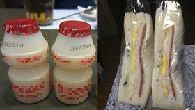 幼稚園午餐吃三明治配養樂多。(組合圖/翻攝自爆怨公社、攝影者Regina Liang, Flickr CC License)