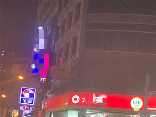 韓國瑜,迪士妮,酒店,打韓,廣告,高雄