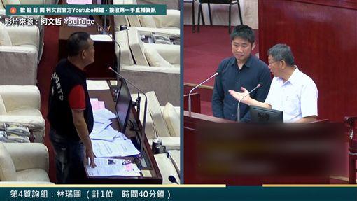 教官偷吃女學生,議會播放偷吃影片。(圖/翻攝畫面)