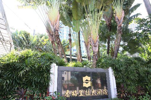 香格里拉對話聚焦亞洲安全議題第18屆「香格里拉對話」31日登場,星國學者分析指出,台灣是印太戰略重要關鍵,對安全與軍事扮演更多元角色,圖為舉行對話的香格里拉大酒店。中央社記者黃自強新加坡攝  108年5月31日