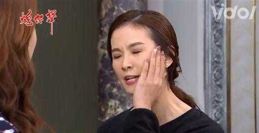 陳小菁,炮仔聲/Vidol