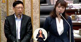 韓國瑜,議會,李亞築,抹黑,吳榕峯,教育局長