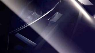 這電動車擁黑科技 竟是超大曲面螢幕