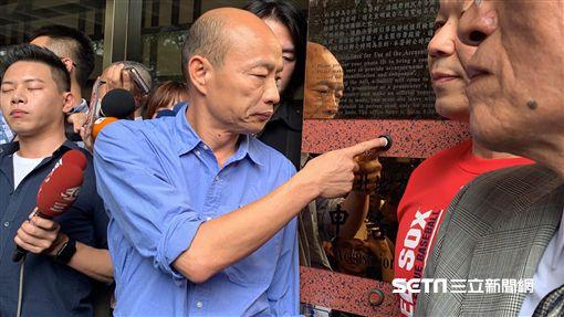 韓國瑜,北檢,按鈴控告吳子嘉涉誹謗。潘千詩攝影