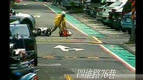 台北市,大安分局,幼童,車禍,行車安全(圖/翻攝自YOUTUBE)