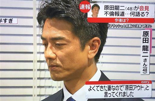 原田龍二 (圖/推特)