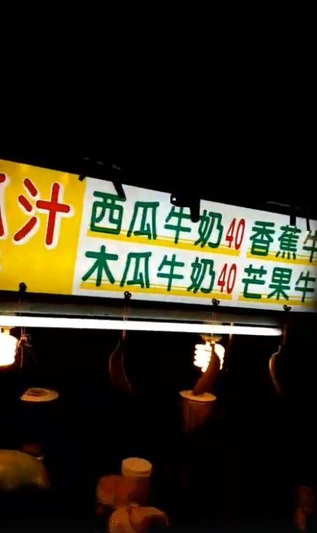 台北,北投,毒狗,士林夜市(圖/翻攝為台灣動物發聲)