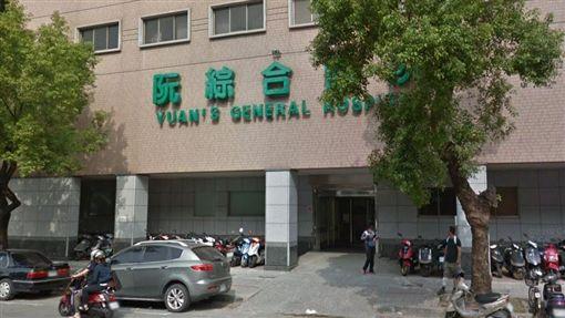 阮綜合醫院,副院長,高雄/google map