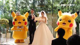 寶可夢婚禮1200
