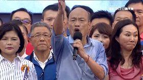 韓凱道參選1800