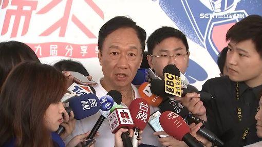 韓凱道造勢 郭酸:拚造勢還是經濟?