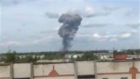 俄羅斯,炸藥廠,炸傷,受傷,失火,搶救,爆炸,封鎖,送醫,操作, 圖/翻攝自推特 https://parg.co/hNd