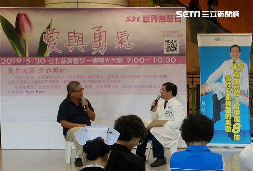 台北慈濟醫院,世界無菸日,戒菸,抽菸