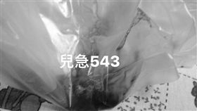 5歲童誤喝強鹼,食道灼傷「狂吐鮮血」/來講兒科急診的543-吳昌騰醫師授權提供