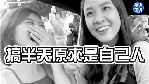 凱道抓包「假韓粉」!2高雄正妹笑韓:說空話說得非常美好(圖/翻攝自長男次男YouTube)