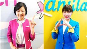快搶機票!樂桃航空、香草航空限時促銷 飛日本「單程688元」起