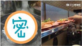 全家去吃迴轉壽司,他用香腸便當自製「台式握壽司」/爆廢公社
